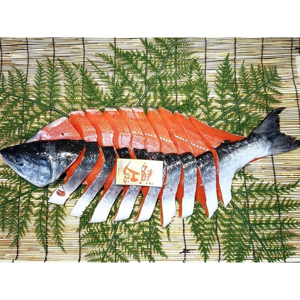 御歳暮 ギフト 鮭界のセレブこと紅鮭さん。特撰甘塩紅鮭1本 2.7kg前後(姿切り身)/1尾