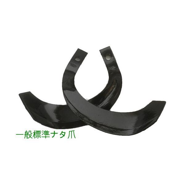 クボタ トラクター爪 耕うん爪 1-105-01 32本 ロータリー爪