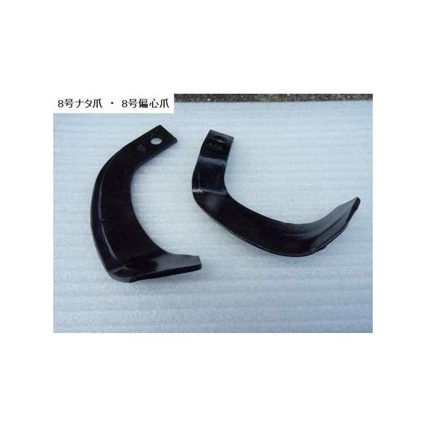 三菱 管理機爪 16本組 12-102 耕うん機爪