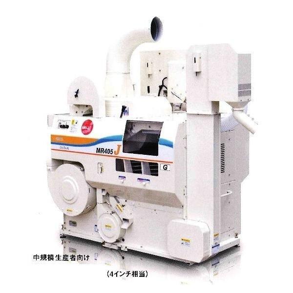 大島農機 ジェット式籾すり機 MR405J-G 籾すり機/籾摺り/もみすり/ジェット式/ジェット方式/脱ぷ