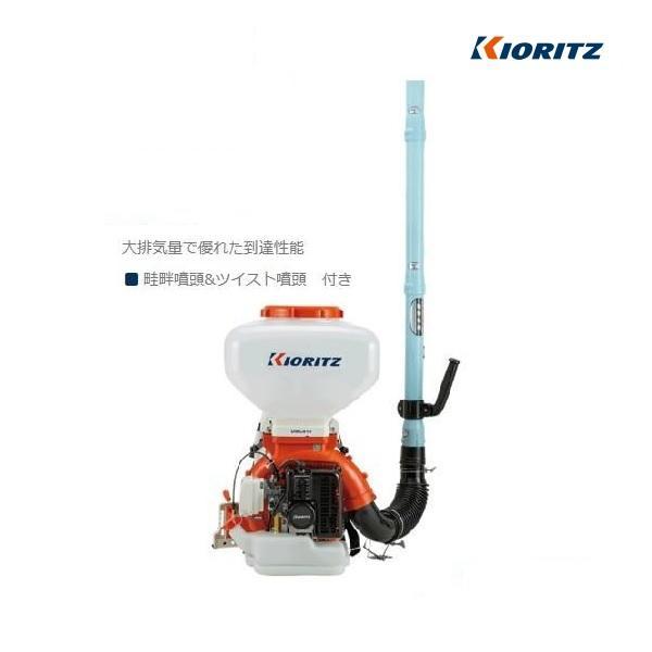 共立 動散 DMC810FT 動力散布機/背負い/散布/肥料/除草剤/粉剤/畦畔/オートデコンプ/ツイスト噴頭付/30L/80M