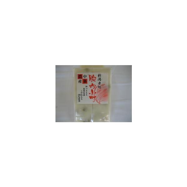 送料込 豆もち450g(8枚入り)×2袋|nousan