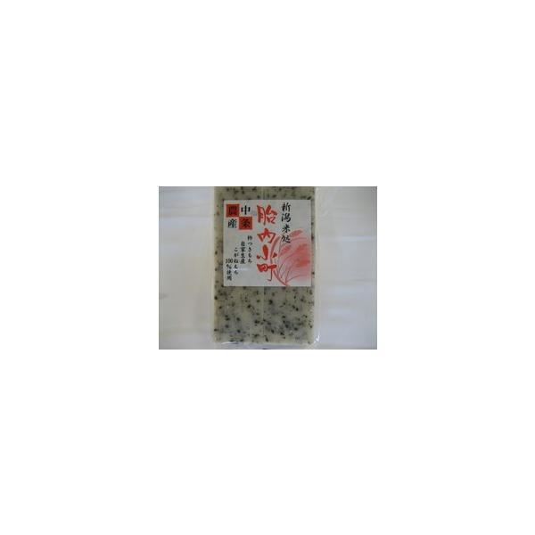 送料込 ごまもち450g(8枚入り)×2袋|nousan