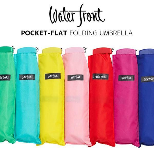 waterfrontウォーターフロント軽量ポケフラットカラー手元折りたたみ傘薄型傘