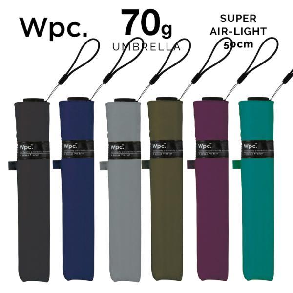 折りたたみ傘 wpc 超軽量カーボン70g傘 Super Air-light Umbrella 50cm w.p.c ワールドパーティー|nouveaustore