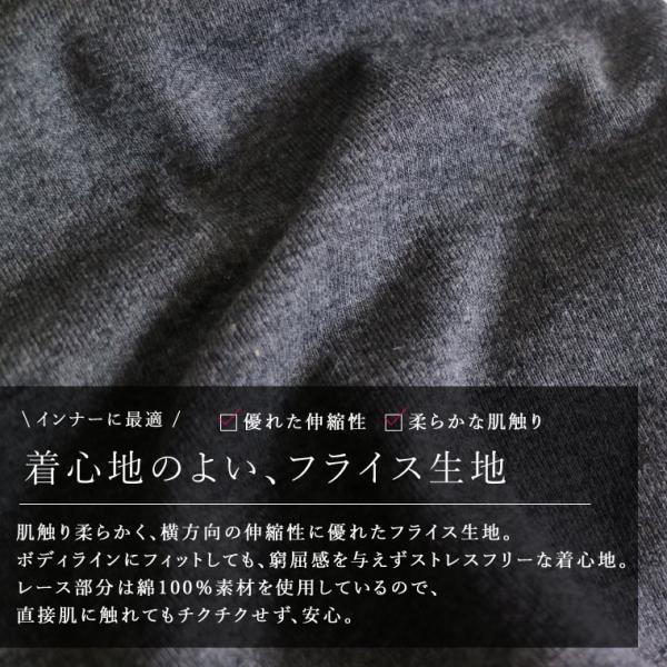 カットソー 7分袖 刺繍レース ストレッチ 伸縮性 レディース 刺繍レース7分袖カットソー メール便可/ma1.5|novi-z|05