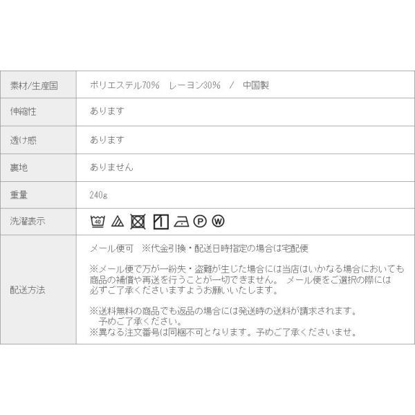 ロングカーディガン 長袖 30代 40代 レディース UVカット 紫外線対策 冷房対策 軽い UV サイドスリットストレッチメッシュロングカーディガン メール便可/ma3|novi-z|20