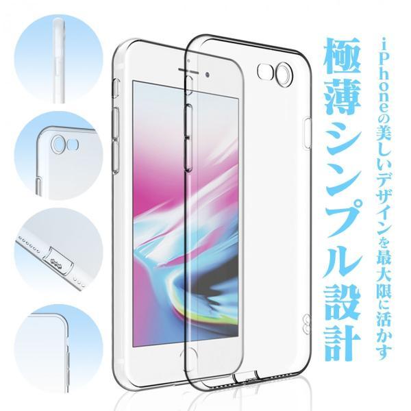 iPhone ケース クリアクリスタル iPhone 8 7 Plus iPhone XR XS XSMax クリアケース ストラップホール付き クリア 超薄型 超軽量 耐衝撃 防指紋|nowest-shop|02