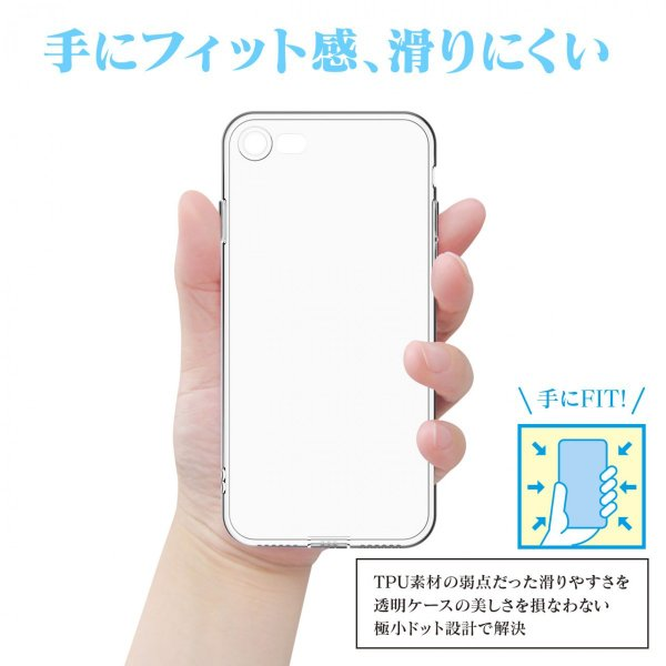 iPhone ケース クリアクリスタル iPhone 8 7 Plus iPhone XR XS XSMax クリアケース ストラップホール付き クリア 超薄型 超軽量 耐衝撃 防指紋|nowest-shop|04