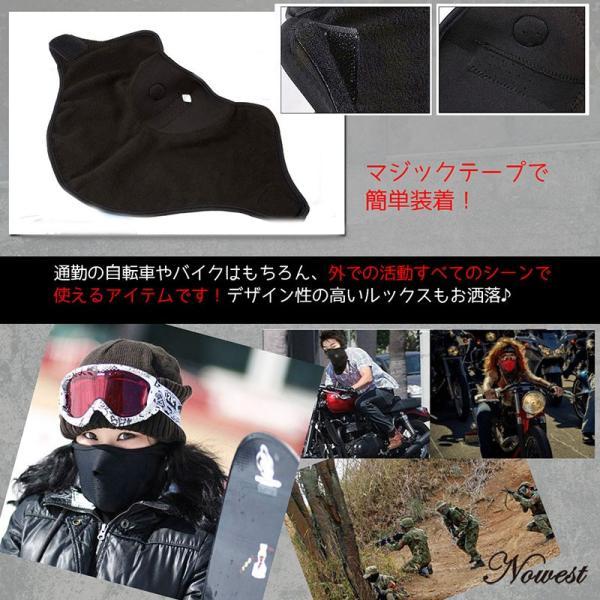 防寒 フェイスマスク マスク ネックウォーマー スポーツ スキー スノボ 自転車|nowest-shop|05