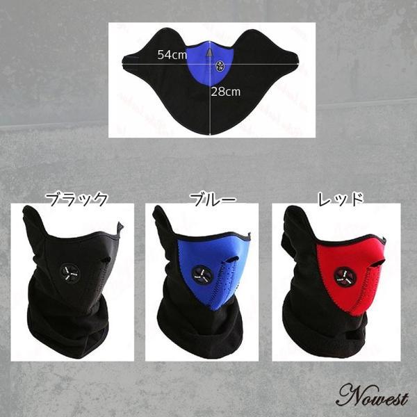 防寒 フェイスマスク マスク ネックウォーマー スポーツ スキー スノボ 自転車|nowest-shop|06
