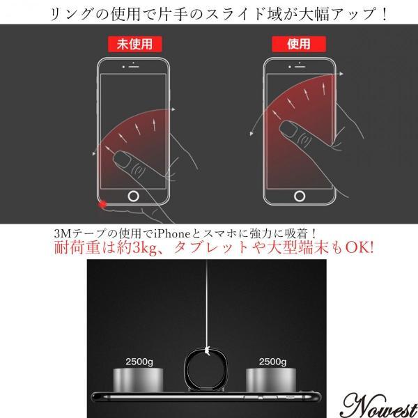 バンカーリング スマホリング ホールドリング iPhone 全機種対応 落下防止 薄型 スマホスタンド  Xperia Galaxy|nowest-shop|02
