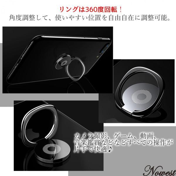 バンカーリング スマホリング ホールドリング iPhone 全機種対応 落下防止 薄型 スマホスタンド  Xperia Galaxy|nowest-shop|03