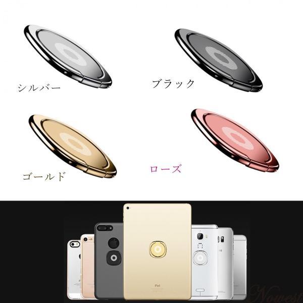 バンカーリング スマホリング ホールドリング iPhone 全機種対応 落下防止 薄型 スマホスタンド  Xperia Galaxy|nowest-shop|04