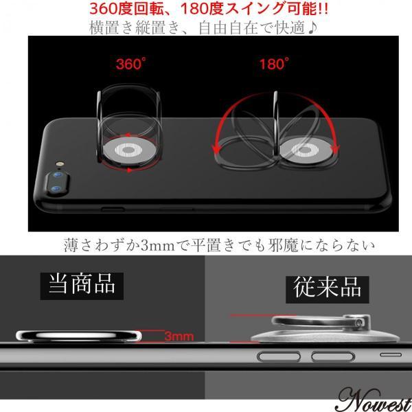 バンカーリング スマホリング ホールドリング iPhone 全機種対応 落下防止 薄型 スマホスタンド  Xperia Galaxy|nowest-shop|05