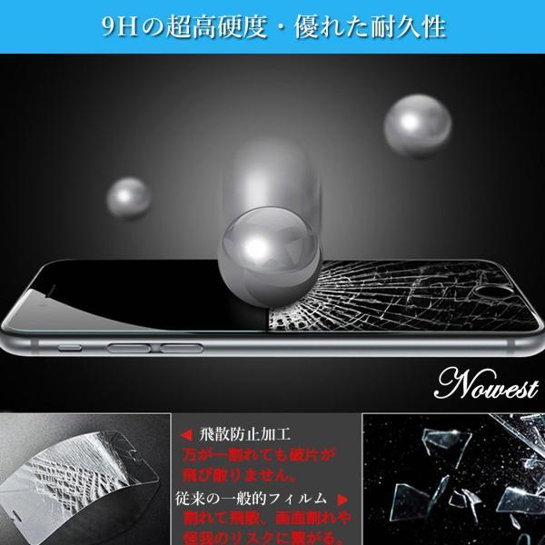 iPhone アイホン ガラスフィルム 保護フィルム スマホ フィルム 強化ガラス iPhone8 iPhone7 iPhoneX iPhone6 SE Plus 対応|nowest-shop|02