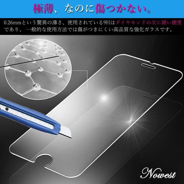 iPhone アイホン ガラスフィルム 保護フィルム スマホ フィルム 強化ガラス iPhone8 iPhone7 iPhoneX iPhone6 SE Plus 対応|nowest-shop|03