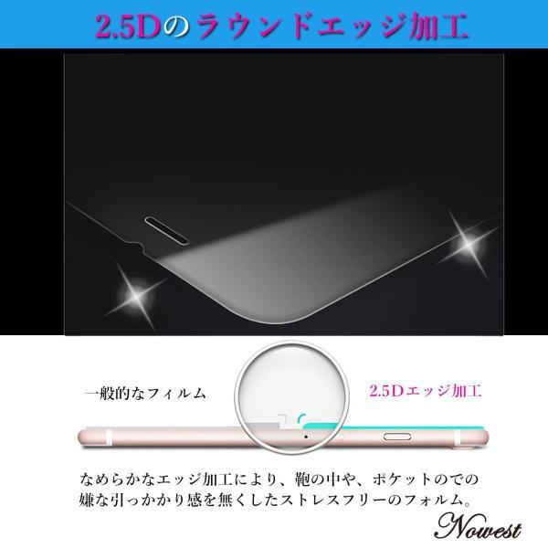 iPhone アイホン ガラスフィルム 保護フィルム スマホ フィルム 強化ガラス iPhone8 iPhone7 iPhoneX iPhone6 SE Plus 対応|nowest-shop|04