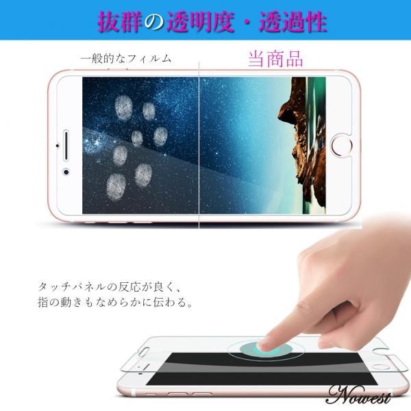 iPhone アイホン ガラスフィルム 保護フィルム スマホ フィルム 強化ガラス iPhone8 iPhone7 iPhoneX iPhone6 SE Plus 対応|nowest-shop|05