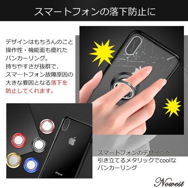 新型 改良版 バンカーリング スマホリング ホールドリング iPhone 全機種対応 落下防止 薄型 スマホスタンド  Xperia Galaxy|nowest-shop|02