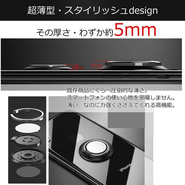 新型 改良版 バンカーリング スマホリング ホールドリング iPhone 全機種対応 落下防止 薄型 スマホスタンド  Xperia Galaxy|nowest-shop|03