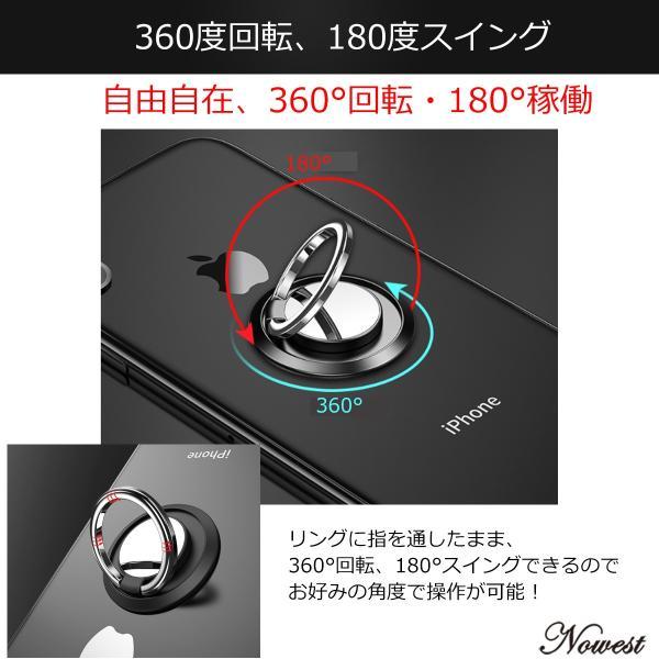 新型 改良版 バンカーリング スマホリング ホールドリング iPhone 全機種対応 落下防止 薄型 スマホスタンド  Xperia Galaxy|nowest-shop|04