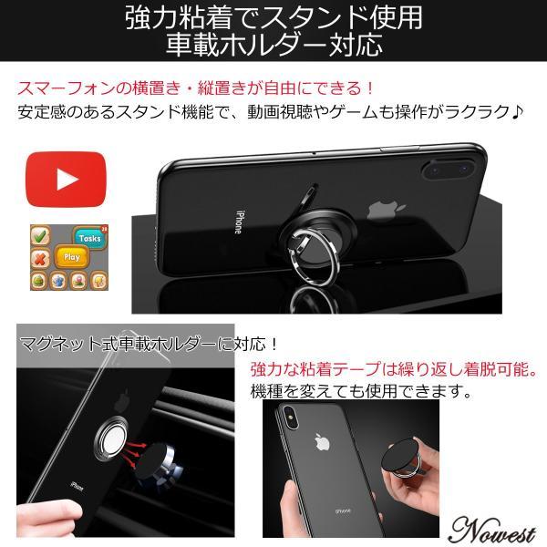 新型 改良版 バンカーリング スマホリング ホールドリング iPhone 全機種対応 落下防止 薄型 スマホスタンド  Xperia Galaxy|nowest-shop|05
