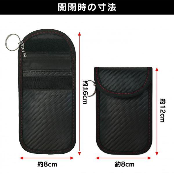 リレーアタック対策グッズ スマートキー 2個セット リレーアタック防止ケース 電波遮断 nowest-shop 02