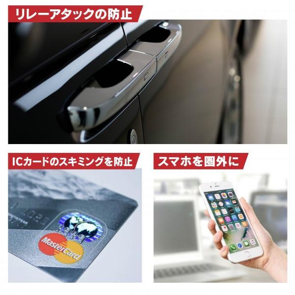 リレーアタック対策グッズ スマートキー 2個セット リレーアタック防止ケース 電波遮断 nowest-shop 06