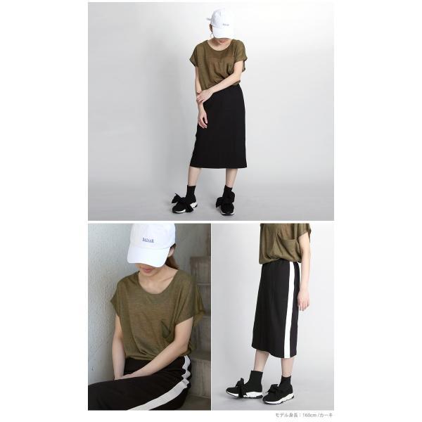 韓国 ファッション Tシャツ レディース おしゃれ 半袖 ビッグポケットTシャツ|nowistyle-y|02