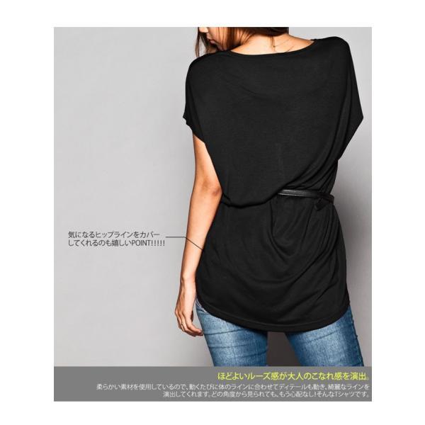 韓国 ファッション Tシャツ レディース おしゃれ 半袖 ビッグポケットTシャツ|nowistyle-y|04