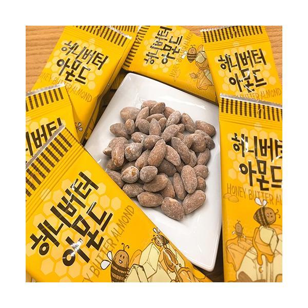 メール便 送料無料 お試しセット わさび+ハニーバターアーモンド 35g(小)×6個 2種各3個 食べ比べ/お買い得/わさび/アーモンド/韓国人気/Honey Butter|nowmall|04