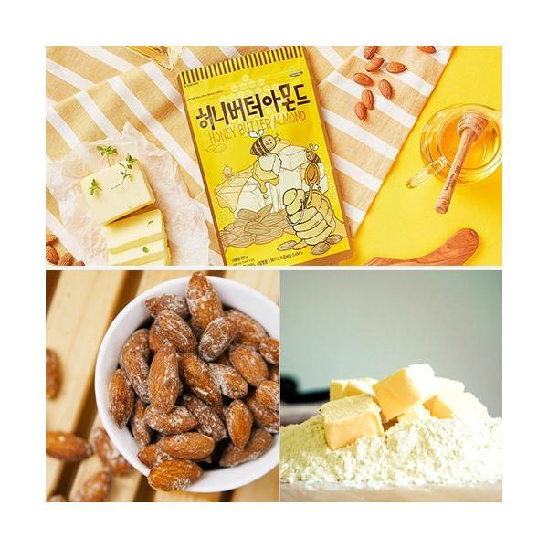 メール便 送料無料 お試しセット わさび+ハニーバターアーモンド 35g(小)×6個 2種各3個 食べ比べ/お買い得/わさび/アーモンド/韓国人気/Honey Butter|nowmall|06