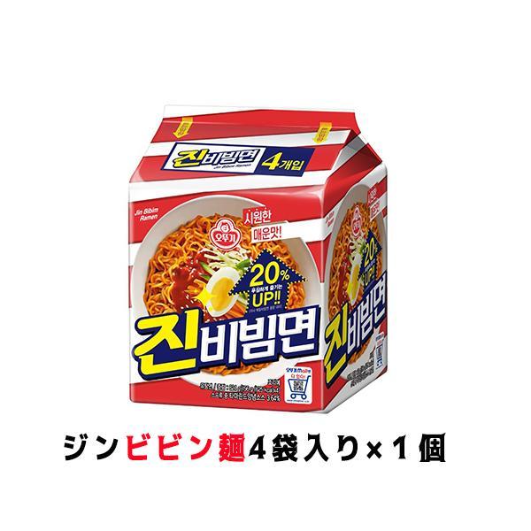 ※訳あり※オットギ ジンビビン麺 (156g)x4袋[個別包装] 韓国食品/韓国ラーメン/インスタントラーメン/【賞味期限:2021年10月26日】