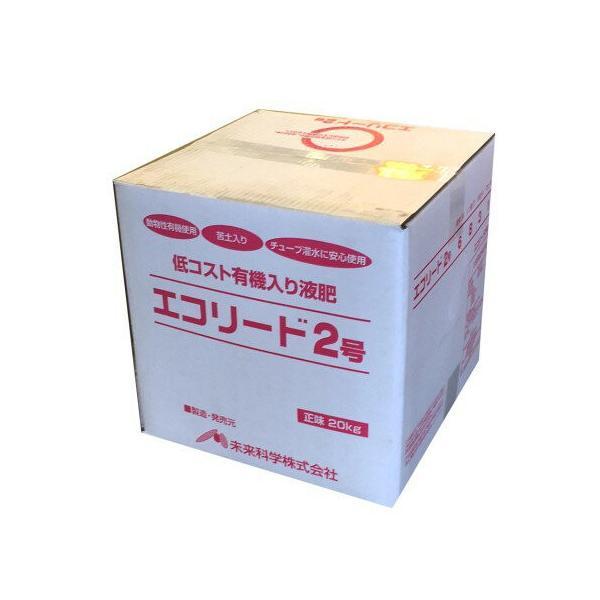 エコリード2号 20kg 有機液肥 6−8−3