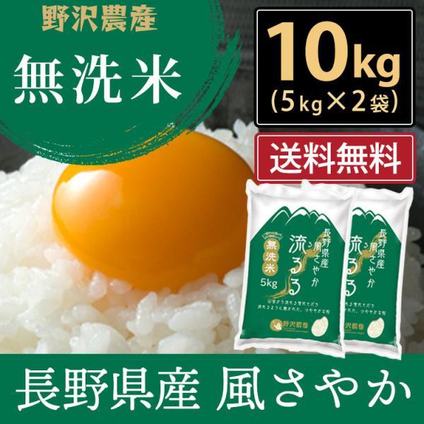 ダイヤモンド褒賞の野沢農産_h-kaze-10