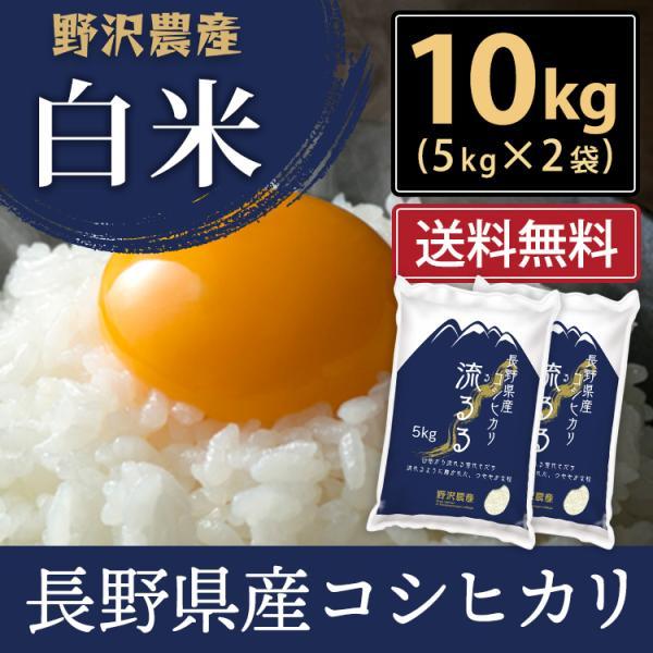 nozawan320_h-kenkosi-10