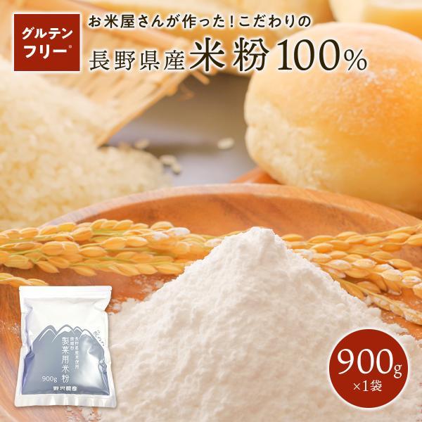 ダイヤモンド褒賞の野沢農産_komeko-900