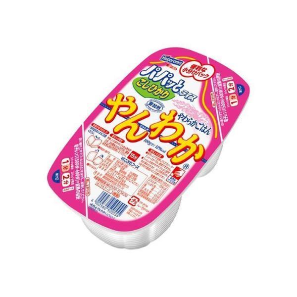 送料無料 【2ケースセット】はごろもフーズ パパッとライス やんわかごはん こしひかり 200g×24個入×(2ケース)