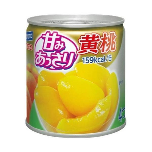 送料無料 【2ケースセット】はごろもフーズ 甘みあっさり 黄桃 295g缶×24個入×(2ケース)