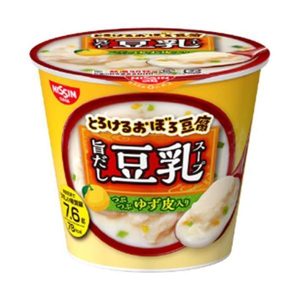 送料無料 【2ケースセット】日清食品 とろけるおぼろ豆腐 おとうふの旨だし豆乳スープ 17g×12(6×2)個入×(2ケース)