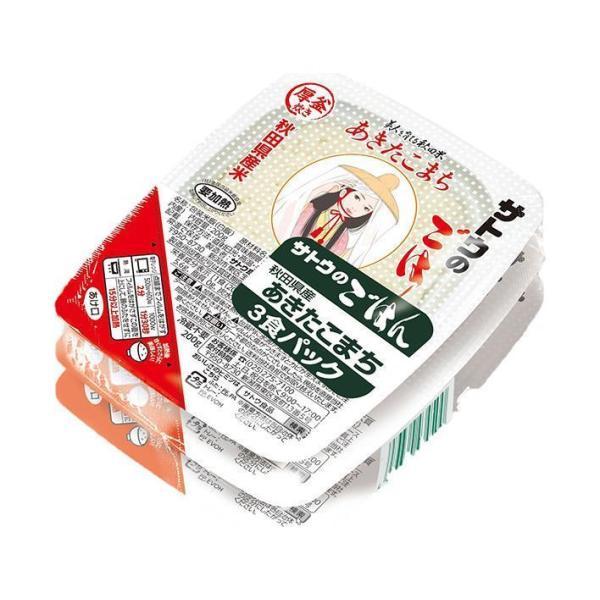 送料無料 【2ケースセット】サトウ食品 サトウのごはん 秋田県産あきたこまち 3食セット 200g×3×12個入×(2ケース)