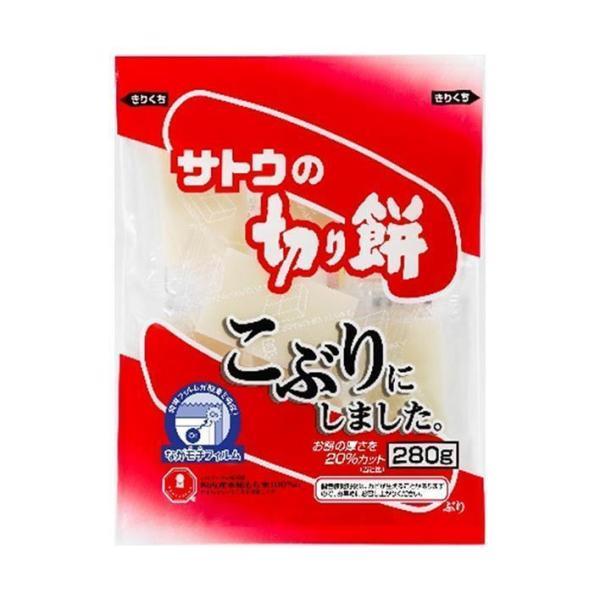 送料無料 【2ケースセット】サトウ食品 サトウの切り餅 こぶりにしました。 280g×20個入×(2ケース)
