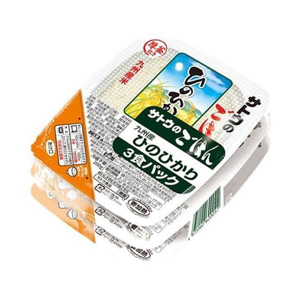 送料無料 【2ケースセット】サトウ食品 サトウのごはん 九州産ひのひかり 3食パック (200g×3食)×12個入×(2ケース)