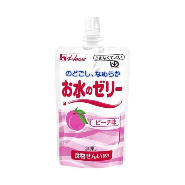 送料無料 【2ケースセット】ハウス食品 お水のゼリー ピーチ味 120gパウチ×40個入×(2ケース)