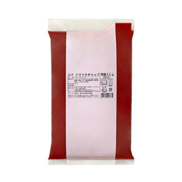 送料無料 【2ケースセット】ハグルマ JAS特級 CFトマトケチャップ ピローパック 3kg×4袋入×(2ケース)