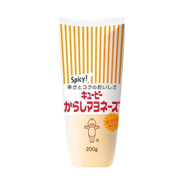 送料無料 【2ケースセット】キューピー からしマヨネーズ 200g×15袋入×(2ケース)