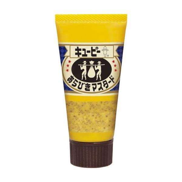 送料無料 【2ケースセット】キューピー あらびきマスタード 50g×12個入×(2ケース)