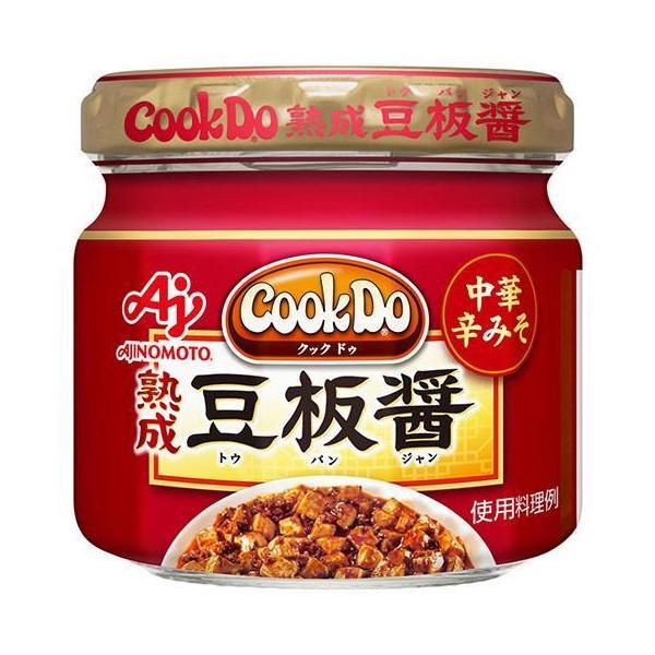 送料無料 味の素 CookDo(クックドゥ)  熟成豆板醤 100g瓶×10個入