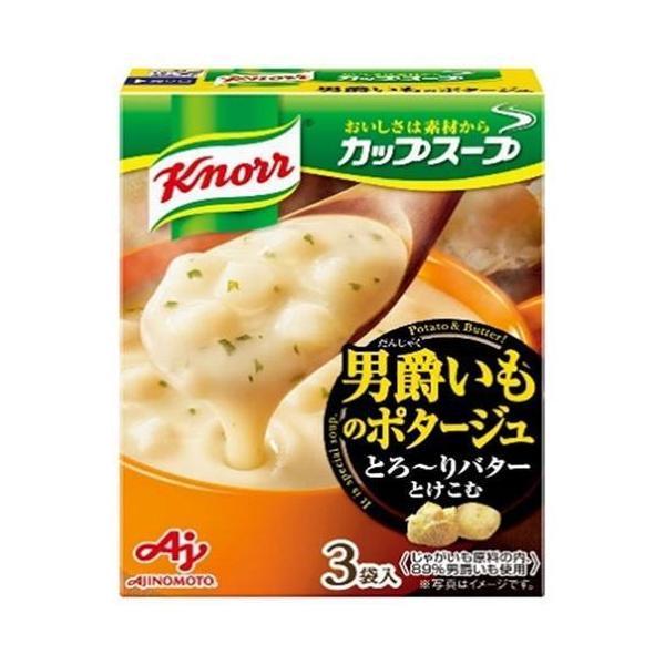 送料無料 【2ケースセット】味の素 クノール カップスープ 男爵いものポタージュ (17.6g×3袋)×10箱入×(2ケース)